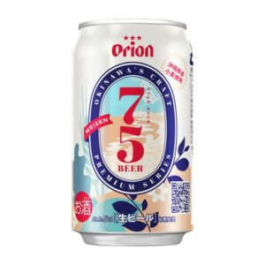 Orion A Osake